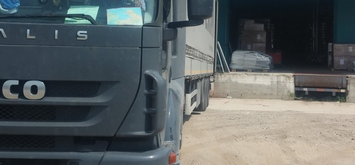 Μεταφορά δεμάτων και εμπορευμάτων απο Βουλγαρία σε όλη την Ελλάδα